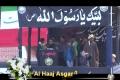 An awaking message to muslim ummah on the Occation of Ashura 2012 by Asgar Karbalai Kargil India - Urdu