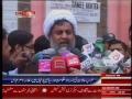 [27-11-2012] H.I. Raja Nasir زخمیوں کی عیادت میڈیا سے گفتگو - Multan - Urdu