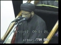 [9] Muharram 1434 - Marifat e Imam (A.S) - H.I Zaigham Rizvi - Urdu