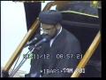 [6] Muharram 1434 - Marifat e Imam (A.S) - H.I Zaigham Rizvi - Urdu