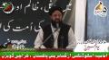 [یوم حسین ع] Allama Liaqat Hussain - Ahle Sunnat Scholar - Karachi University - 5 Muharram - Urdu