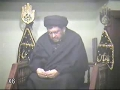 [01] Muharram 1434 - Peghamber-e-Islam (SAAW) Quran Ke Aayeny Main - H.I. Syed Sartaj Zaidi - Urdu