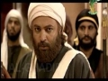 [Serial] Jabir Ibne Hayyan - EP06 - Urdu