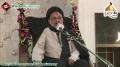 [07] Muharram1434 - Insaniyat aur Karbala - H.I. Hasan Zafar Naqvi - Urdu