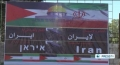 [02 Dec 2012] Palestinians thank Iran for supporting resistance - English