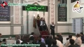 [02] Muharram1434 - عشرہ ثانی - Wirasate Anbiya - H.I. Hasan Zafar Naqvi - Urdu