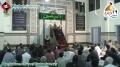 [05] Muharram1434 - عشرہ ثانی - Wirasate Anbiya - H.I. Hasan Zafar Naqvi - Urdu