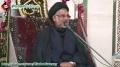 [06] Muharram1434 - عشرہ ثانی - Wirasate Anbiya - H.I. Hasan Zafar Naqvi - Urdu