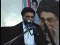 حسین چراغ ہدایت Hussain Chiraghe Hidayat by Agha Jawad Naqvi - Urdu [2005]