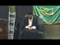 Shukr  - Thanking Allah and its Conditions -Speech 2 - Maulana Hassan Mujtaba Rizvi - English