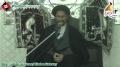 [01] Muharram1434 - Barre Sagheer me Azadari ka qayam - H.I.S. Munawwar Ali Naqvi - Urdu