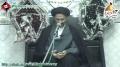 [03] Muharram1434 - Barre Sagheer me Azadari ka qayam - H.I.S. Munawwar Ali Naqvi - Urdu