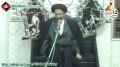 [04] Muharram1434 - Barre Sagheer me Azadari ka qayam - H.I.S. Munawwar Ali Naqvi - Urdu