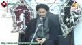 [06] Muharram1434 - Barre Sagheer me Azadari ka qayam - H.I. S. Munawwar Ali Naqvi - Urdu
