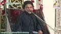 [08] Muharram1434 - عشرہ ثانی - Wirasate Anbiya - H.I. Hasan Zafar Naqvi - Urdu