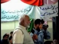 Q&A Ummat-e-Muslima Ke Masail Aur Un Ka Hal by Agha Jawad Naqvi - Urdu