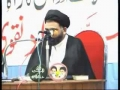 [01] Ummat-e-Muslima Ke Masail Aur Un Ka Hal by Agha Jawad Naqvi - Urdu