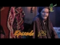 [Serial] Jabir Ibne Hayyan - EP12 - Urdu
