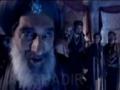[Serial] Jabir Ibne Hayyan - EP13 - Urdu