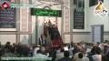 [09] Muharram1434 - عشرہ ثانی - Wirasate Anbiya - H.I. Hasan Zafar Naqvi - Urdu