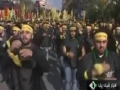 *IMAGINE YOUR STRENGTH* Ashura 1434 / 1391 / 2012 around the World عاشورا - Farsi