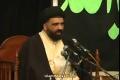 [04] Tafseer-e-Ziarate Ashura by Agha Jawad Naqvi - Urdu