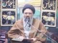 [02] Islamabad حکمت علئ Hikmat e Ali (a.s) - 22 Muharram 1434 - Ustad Syed Jawad Naqavi - Urdu