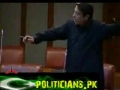 Faisal Raza Abidi Speech Against Talibans 15 November 2012 - Urdu