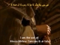 Imam Zainul Abidin (a.s) - Documentary - Urdu