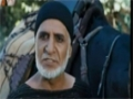 [11] Mukhtarname - Imam Huseyn (e)-in fedaisi- Muxtarname - Azeri  Azerbaijani
