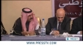 [09 Dec 2012] 1st meeting of Syrian National Dialogue Committee held - English