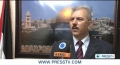 [09 Dec 2012] Israel undermining Palestinian heritage - English