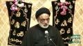 [01] 25 Muharram 1434 - Shahadat Imam Sajjad (a.s) - H.I. Syed Mohammad Askari - Urdu