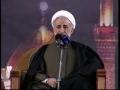 سخنراني شب شام غريبان - مورخ: 05/09/1391 - H.I. Siddiqi - Farsi