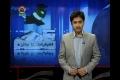 [06 Dec 2012] Program اخبارات کا جائزہ - Press Review - Urdu
