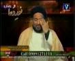 [Clip] why should we pray open handed - H.I syed Jan Ali Shah Kazmi - Urdu
