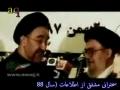 بررسی افکار روسای اصلاح طلبان Review of the Thoughts of reformist leaders - Farsi