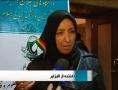 همايش نقش زنان در پيشرفت فناوري Conference on Womens Role in Technology Development - Farsi