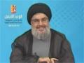 سید حسن نصرالله کجاست ؟ Where is Syed Hasan Nasrallah? - Farsi