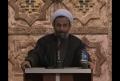 استقلال روحی - استاد پناهیان Spiritual Freedom - Farsi