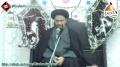 [07] Muharram1434 - Barre Sagheer me Azadari ka qayam - H.I. S. Munawwar Ali Naqvi - Urdu