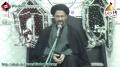 [08] Muharram1434 - Barre Sagheer me Azadari ka qayam - H.I. S. Munawwar Ali Naqvi - Urdu