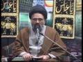 [03] Islamabad حکمت علئ Hikmat e Ali (a.s) - 23 Muharram 1434 - Ustad Syed Jawad Naqavi - Urdu