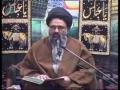 [04] Islamabad حکمت علئ Hikmat e Ali (a.s) - 24 Muharram 1434 - Ustad Syed Jawad Naqavi - Urdu