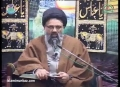 [05] Islamabad حکمت علئ Hikmat e Ali (a.s) - 25 Muharram 1434 - Ustad Syed Jawad Naqavi - Urdu