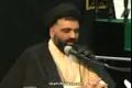 نظام ولایت اور خواتین کا کردار Nizame Wilayat aur Khawateen ka Kirdaar -Agha Jawad Naqvi- Urdu
