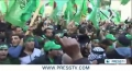 Palestinians will NEVER recognize israel - 14 December 2012 - English