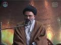 (Lecture + QnA) 24 Muharram 1434 بصیرت دینی Ustad Syed Jawad Naqvi - Urdu