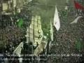 Latmiyya (Trauerlied): Wir brauchen dich Hussain (Deutsch, Aschura) - German