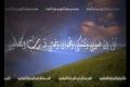 Quran Juz 23 [Yaa Siin: 28 - Az Zumar: 31] - Arabic Sub English